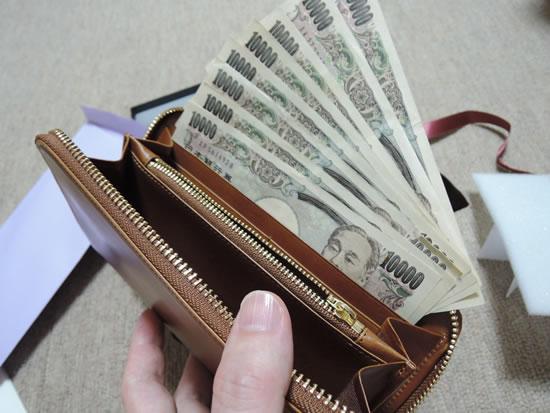 「財布 お金」の画像検索結果